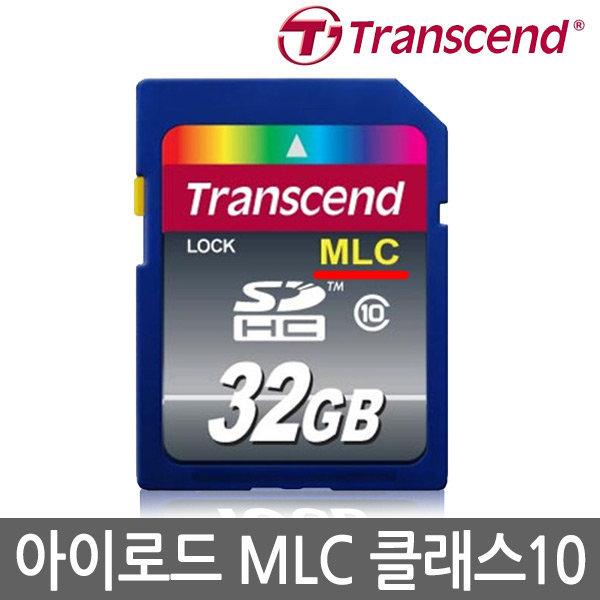 아이로드 블랙박스 메모리카드 CLASS10 MLC SD 32G 상품이미지
