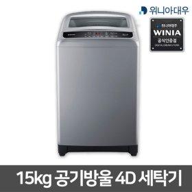 무료설치 공기방울 15kg 실속 일반세탁기 DWF-15GAWP