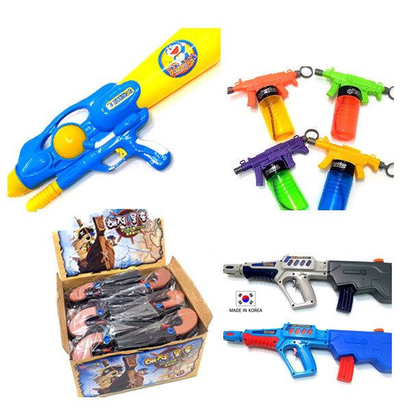 물총/A550-1/장난감/물놀이용품/수영/비치 상품이미지