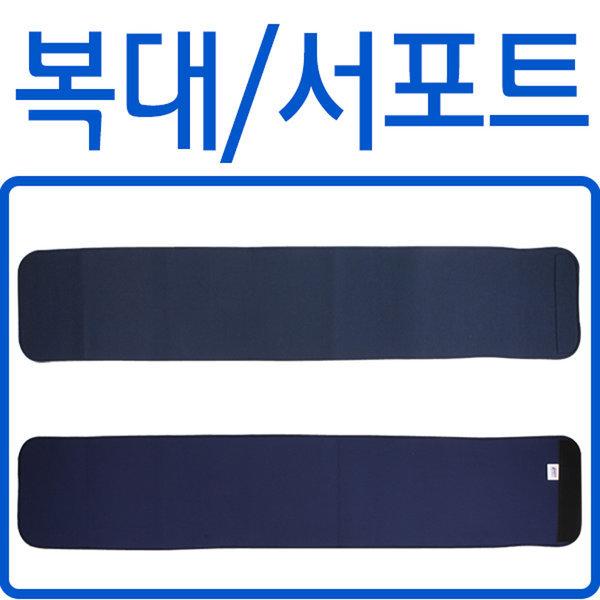 복대 고급형 (PH복대) 허리보호대 산후서포트 상품이미지