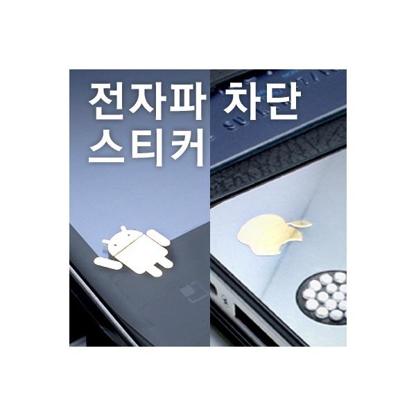 전자파 차단 스티커/24k/판촉/도매 상품이미지