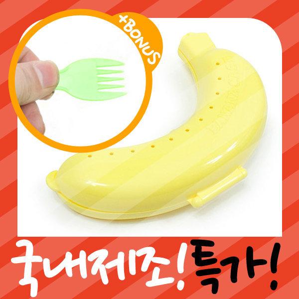 국내제조/바나나특가  바나나케이스 상품이미지