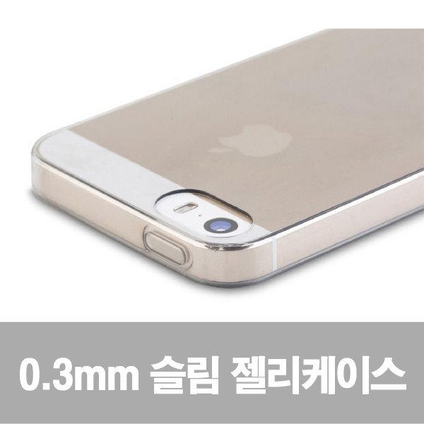 0.3mm 초박형 초슬림 투명 젤리 케이스 아이폰5S/5 상품이미지