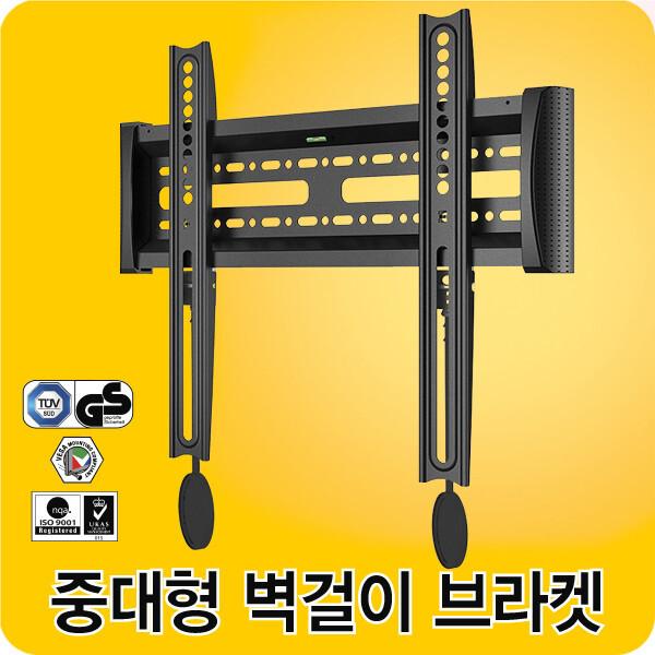 37~55 TV/베사 400x400 이내/KH-57F 벽걸이TV 브라켓 상품이미지