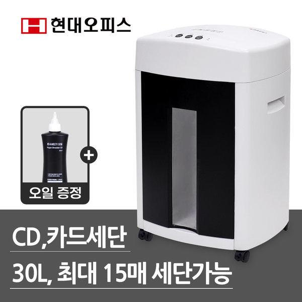 중형문서세단기 PK-1530CD 사무용파쇄기 저소음모터 상품이미지
