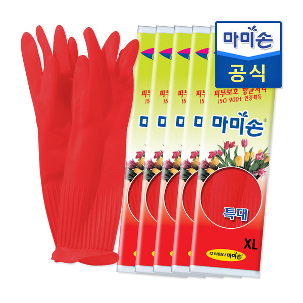 마미손 고무장갑 특대(특대형) 5개묶음 라텍스/김장 상품이미지