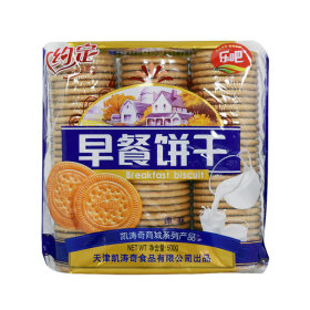 Haofood-Chinese snack collection biscuit 5-nuts mooncake iced black tea