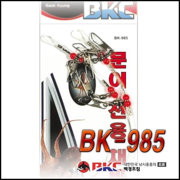 백경 BK-985 문어전용채비/2단2개조 상품이미지