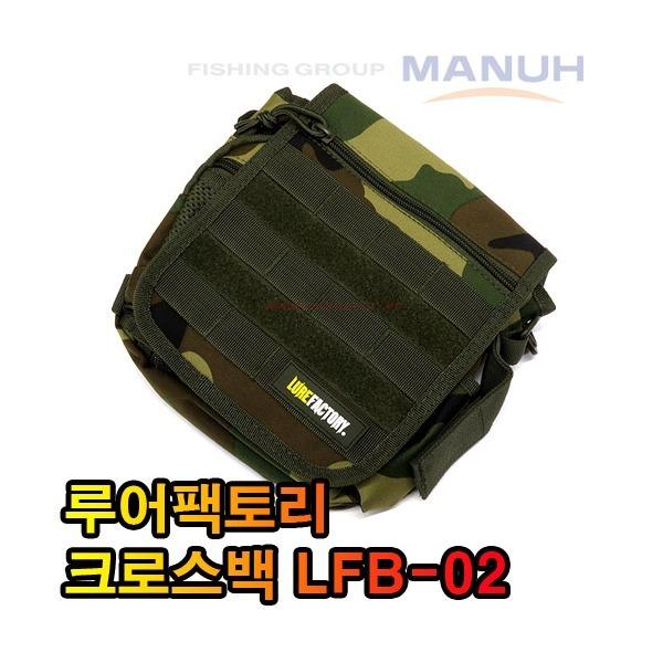 루어팩토리 크로스백 LFB-02 낚시가방 보조가방 상품이미지