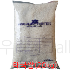 1st class Thai rice 20kg/2016 harvested/Annam rice/imported rice