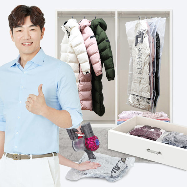 의류압축팩/옷걸이형압축팩/이불압축팩 상품이미지