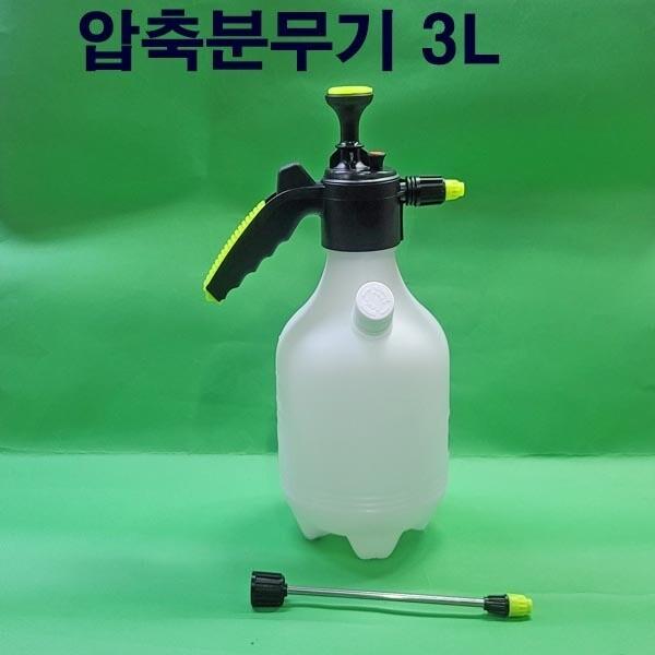 B816/분무기/압축분무기/압축식분무기/미니분무기 상품이미지