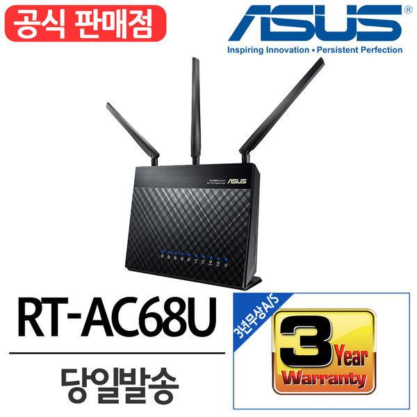 ASUS RT-AC68U 게이밍 유무선 공유기  +인증점+ 상품이미지