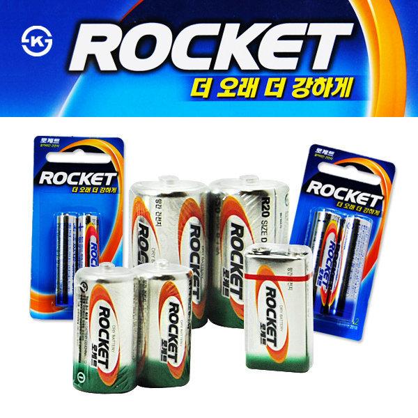 로케트건전지 알카 에너자이저 배터리충전 리튬셀 상품이미지