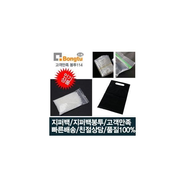 봉투114/지퍼백/두꺼운지퍼/손잡이지퍼백/이중지퍼백 상품이미지