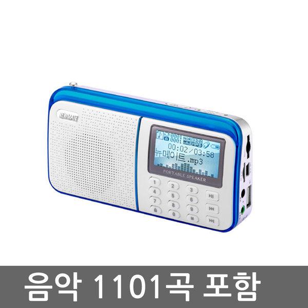 NP-2000S1(1020곡포함)/효도라디오MP3/휴대용라디오 상품이미지
