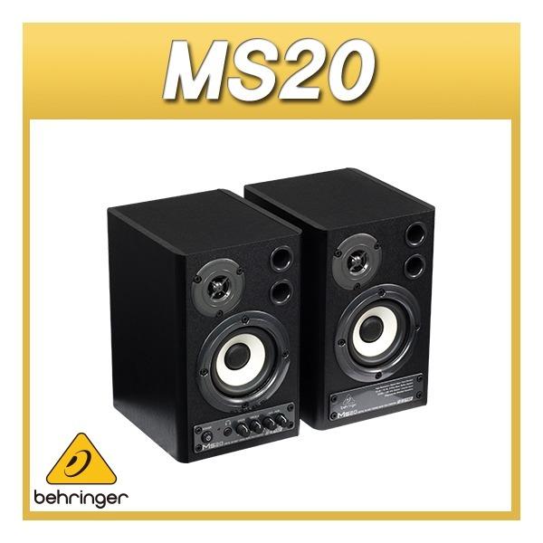 BEHRINGER MS20 베링거 스튜디오모니터스피커 상품이미지