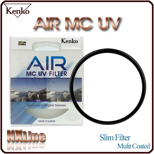 KENKO AIR MC UV 62mm 슬림 렌즈필터 상품이미지