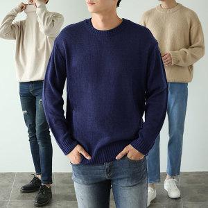 포근한 남녀공용 니트/스웨터/겨울/꽈배기/폴라니트