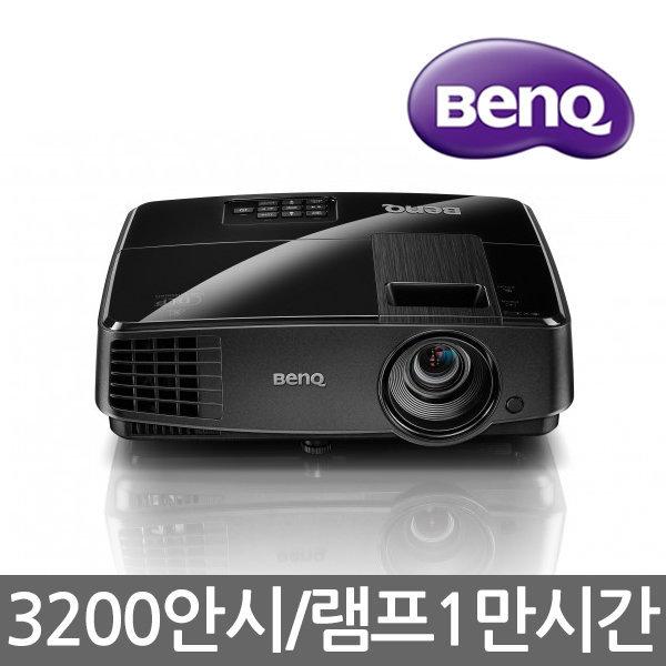 벤큐/MS506 3200안시/빔프로젝터/설치전문/빔/ABC 상품이미지