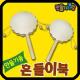 흔들이북 (꽃)/도리도리북/만들기재료/소고/딸랑이북