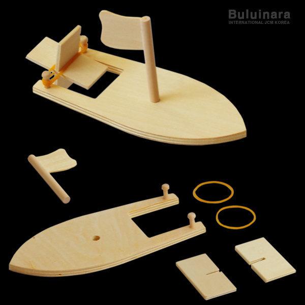 고무동력 보트 만들기 배만들기 체험학습 (나무배) 상품이미지