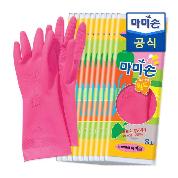 마미손 고무장갑 월드(소형) 10개묶음 라텍스/김장 상품이미지