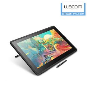 (소프트웨어 증정)와콤 신티크22 DTK-2260/스탠드포함