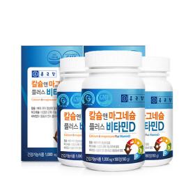 칼슘 앤 마그네슘 비타민D 2병 6개월분 칼슘제