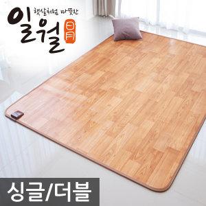[일월]2019년형 일월 전기매트/온수매트/전기장판/요/거실용