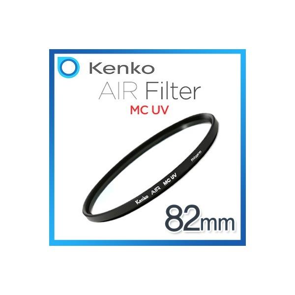 KENKO AIR MC UV 82mm 렌즈필터/슬림형/멀티코팅 상품이미지