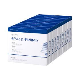 비타씨플러스 2gx20포x10박스 비타민C 레모나