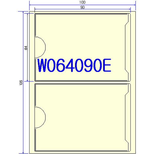 W064090E 명함 꽂이용 포켓 스틱 100장(200개) 상품이미지