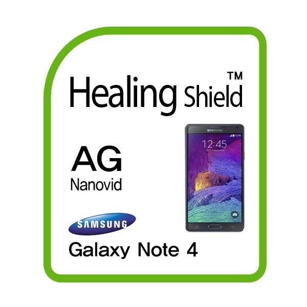 삼성 갤럭시노트4 (N910) 지문방지 액정보호필름 2매 상품이미지