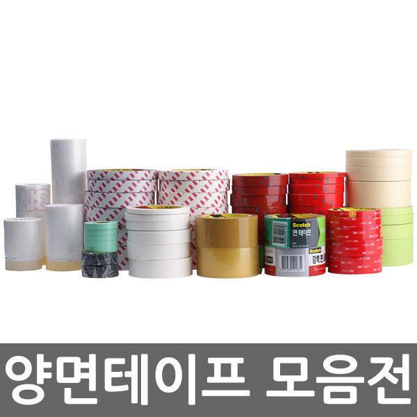 3M 양면테이프 모음전 상품이미지
