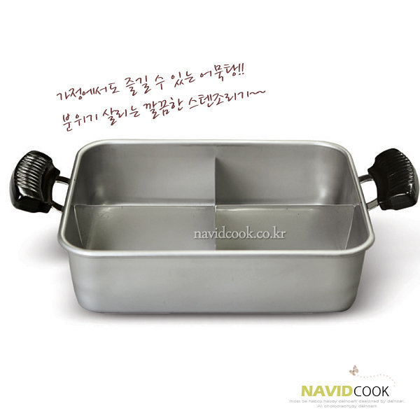 나비드쿡/어묵조리기/오뎅빠/어묵탕 냄비/스텐냄비 상품이미지