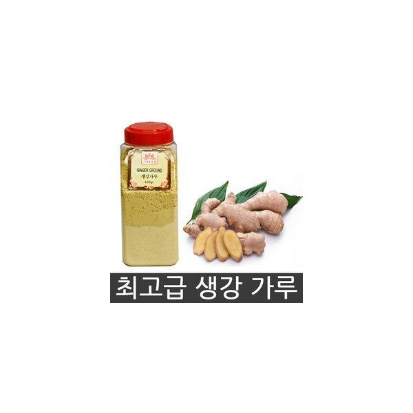 생강가루 400g 편강 마늘가루 생강차 천연조미료 상품이미지