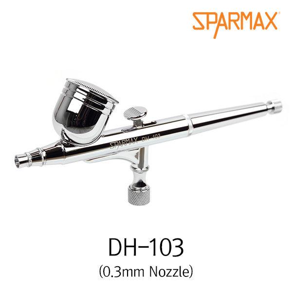 스파맥스 DH-103 에어브러쉬(0.3mm) 도색용 상품이미지