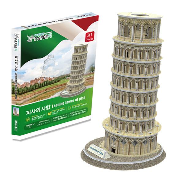 큐빅펀 3D 입체퍼즐/종이모형/건축물/LED조명/만들기 상품이미지