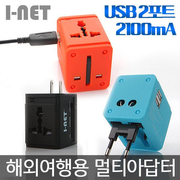 I-NET JY-158 해외여행용 멀티아답터 2100mA 고속충전 상품이미지