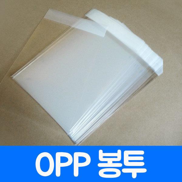 opp봉투/투명봉투/포장봉투/opp접착봉투//비닐 상품이미지