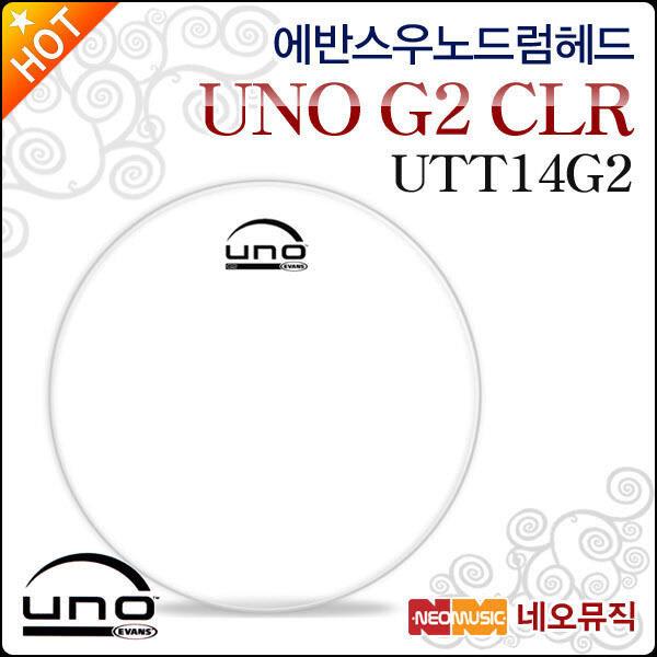 (현대Hmall) 에반스우노드럼헤드  EVANS UNO G2 CLR UTT14G2 14인치 탐 상단 헤드/ G2 이중피 투명/드럼 피 상품이미지