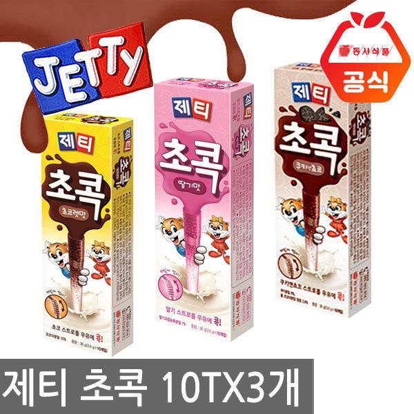 제티 초콕10TX3/스트롱우유/우유/빨대/초코/딸기 상품이미지