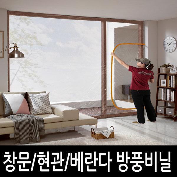 베란다 창문 방풍 비닐 커튼 단열 뽁뽁이 문풍지 막 상품이미지