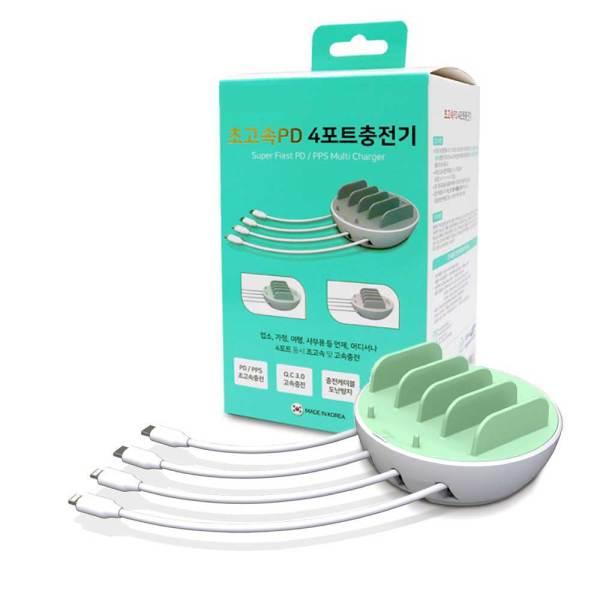 여행용 멀티플러그(콘센트USB4P/2P)휴대폰 급속충전기 상품이미지