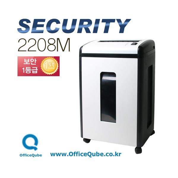 SECURITY-2208M/보안1등급 세단기/오피스큐브 상품이미지
