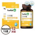 종합비타민 미네랄 (총12개월분) 멀티 종합 비타민제