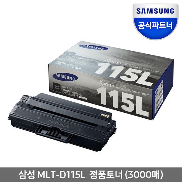 삼성전자 MLT-D115L 정품토너 검정(3000매)