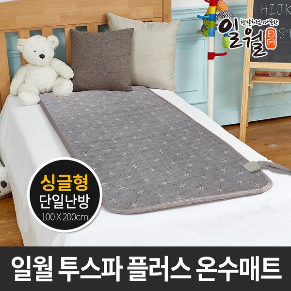 일월 뉴 투스파 플러스 온수매트/전기장판/전기매트 상품이미지