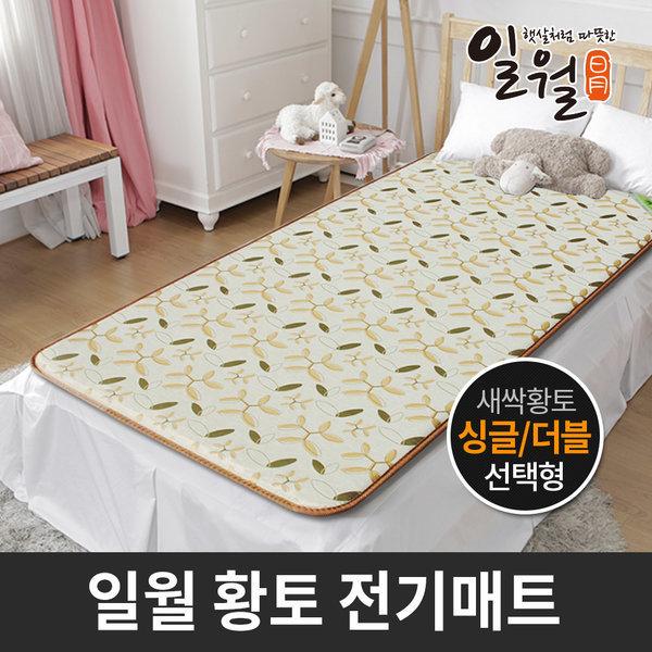 일월 새싹 황토매트-싱글형/전기장판 온수 상품이미지
